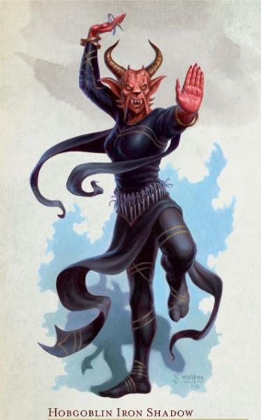 Volo's Guide to Monsters iiiii